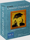 Learn Chinese Character