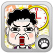 Alarmclock Mum For Android