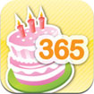 Birthday Countdown for iOS