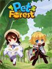 Pet Forest