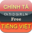Chinh ta Lite for iOS