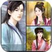 VN Thư Quán Offline for iOS
