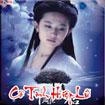 Cô tinh hiệp lữ for Android