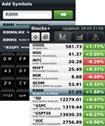 Stock+ for BlackBerry