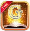 Grammar Up Free for iOS