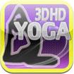 3D Yoga for iOS