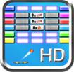 Break Blocks Deluxe for iPad