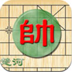 Chinese Chess 9 Levels cho iOS