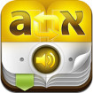 Translate for All for iOS