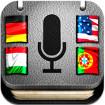 Vocal Interpreter for iOS