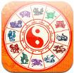Tử vi 12 Con Giáp 2013 for iOS