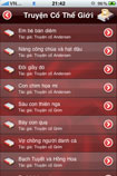 iTruyện for iPhone