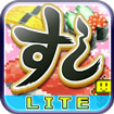 The Sushi Spinnery Lite for Android