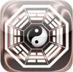Bói Việt for iOS