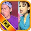Hài kịch Việt Hương và Hoài Tâm for iOS