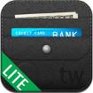tinyWalletLite for iOS