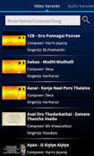 Tamil Karaoke for Android