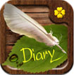 Windbell Diary Plus for iOS
