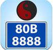 Phong thủy biển số xe cho iOS