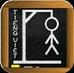 Trò chơi Hangman for iOS