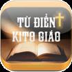 Từ điển Kito Giáo for iOS