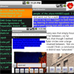 MultiReader for Android