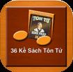 Audio 36 Kế sách Tôn Tử for iOS