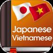 Từ điển Oxford Nhật Việt for iOS