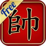 Cờ Tướng Viet Nam cho iOS