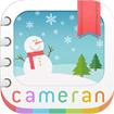Cameran Album for iOS