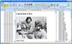 iStonsoft ePub Editor Pro