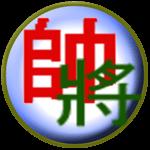 Cờ Tướng Việt - Cờ Úp - Cờ Thế cho Android
