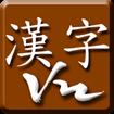 KanjiVn cho Android