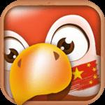 Học tiếng Trung cho iOS
