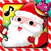 Christmas Fun cho Android