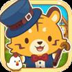 Happy Pet Story cho iOS