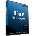 Far Manager