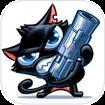 Guncat cho iOS