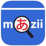 Từ điển Nhật Việt cho iOS