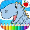 Dinosaurs Coloring Book cho Android