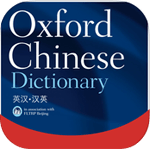 Oxford Chinese Dictionary Free cho iOS