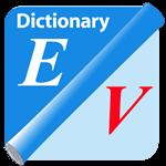 Từ điển Tiếng Anh 123 cho Android