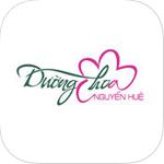 Đường hoa Nguyễn Huệ cho iOS
