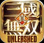Dynasty Warriors: Unleashed cho iOS