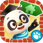 Dr. Panda Town cho iOS