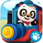 Dr. Panda Train cho iOS