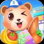 Happy Bear Supermarket