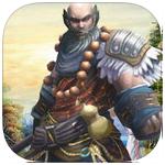 Blade Kung Fu Fighting cho iOS