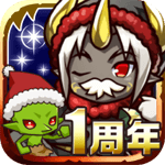 Re:Monster cho iOS