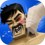 Slam Jump cho iOS